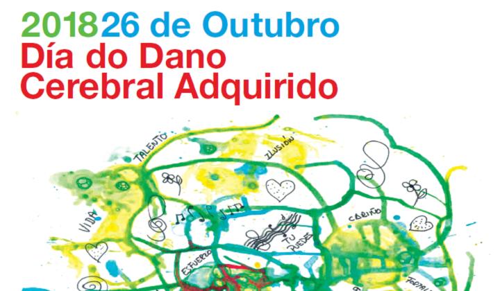 Detalle do cartel do Día do Dano Cerebral
