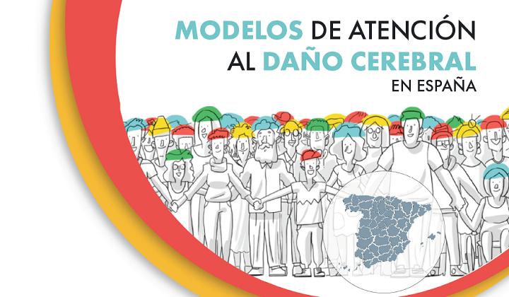 A portada do informe sobre modelos de atención ao dano cerebral